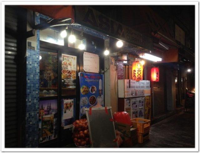 画像: カレーですよ2237(錦糸町 アジアカレーハウス)風俗街とバングラデシュ。