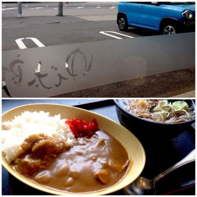 画像: カレーですよ2236(新木場 ゆで太郎)蕎麦屋のカレーライス。