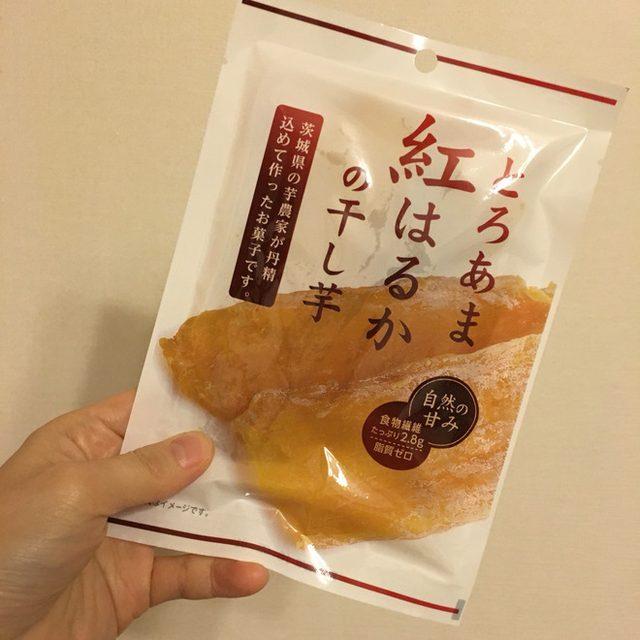 画像: 最近好きなコンビニお菓子