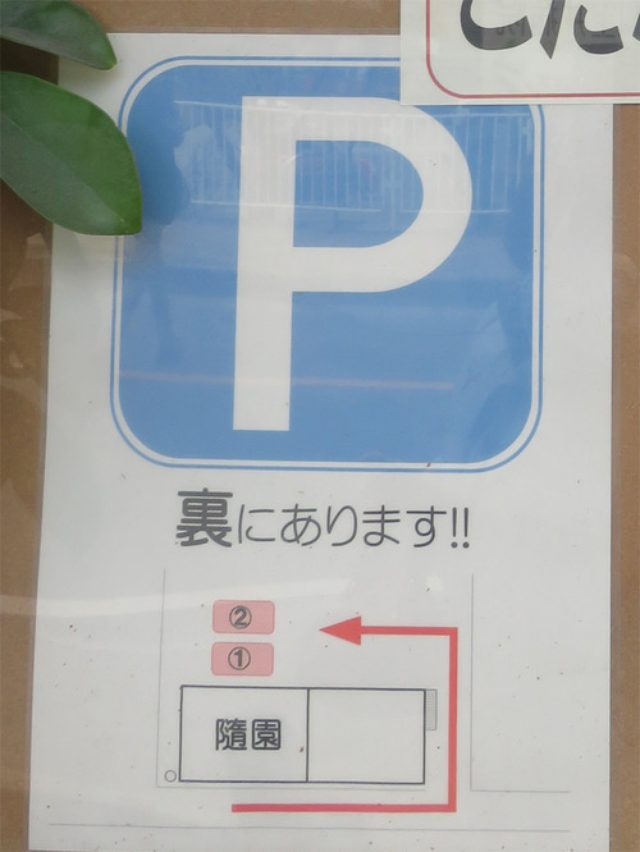 画像: 【福岡】汁なし担々麺と牛肉の中華風クミン煮込み♪@中国菜 隨園