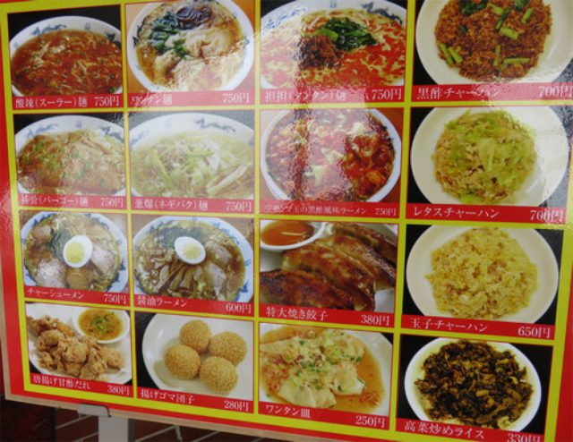 画像: 【福岡】排骨麺&チャーシュー麺&特大餃子♪@黄金の福ワンタンまくり 笹丘店