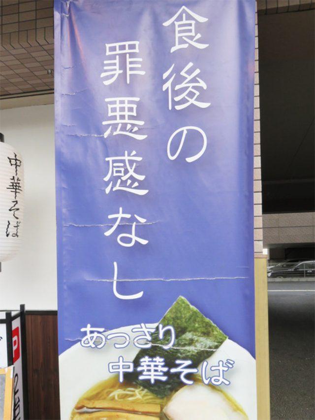 画像: 【福岡】ローストトマト入りの塩そばとネオ中華そば♪@中華そば かなで