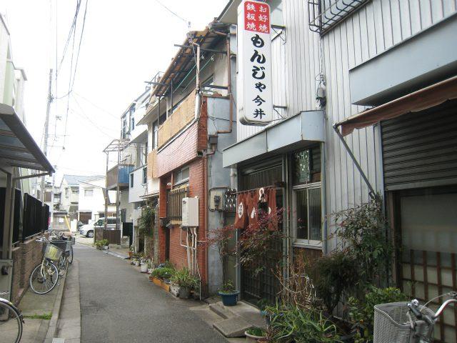 画像: 今井 - 東京都足立区