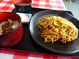 画像1: 本日のランチは岡山県真庭市にある蒜山高原センター内にあるレストラン「レストラン ファーミー」に行きました。今日は振替休日を利用して、鳥取県の皆生温泉の「湯快リゾート かいけ彩朝楽」に湯快リゾート往復バスで行ったのですが、... emunoranchi.com