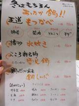 画像: 【福岡】青唐辛子で頂く長浜の鮮魚&糸島食材♪@こころ