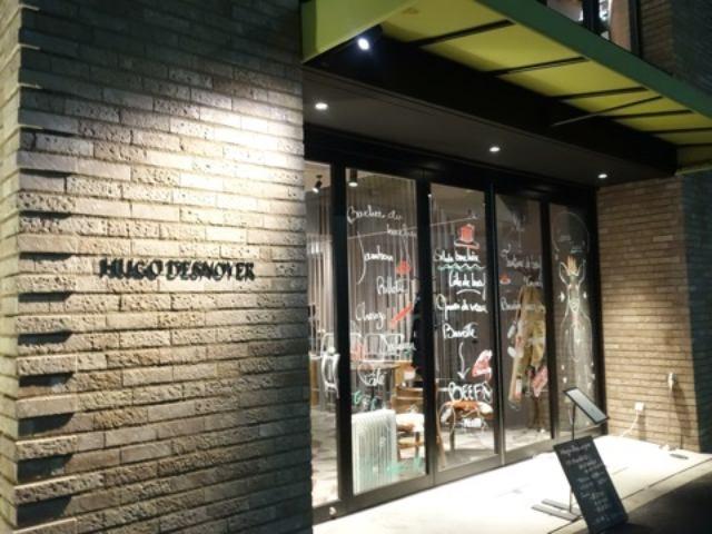 画像: 世界一と称された肉職人の店「ユーゴ・デノワイエ」にて