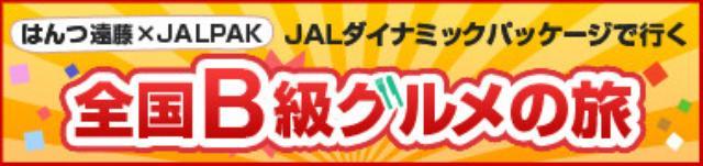 画像: 【ラジオ出演】FMNACK5「大野勢太郎HYPER RADIO」