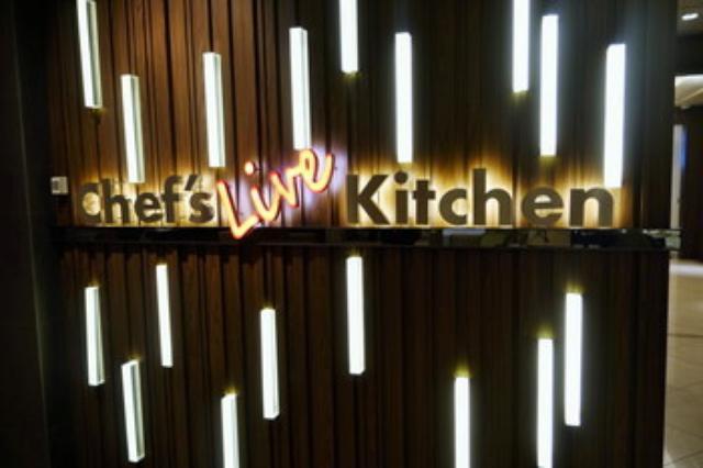 画像: 日本を味わおう 第4弾 ─ 東北@ホテル インターコンチネンタル シェフズ ライブ キッチン