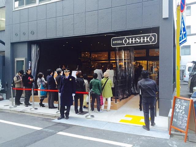 画像: 大阪餃子通信:餃子の王将と大阪王将の新業態の店舗を速報レポート(前編)