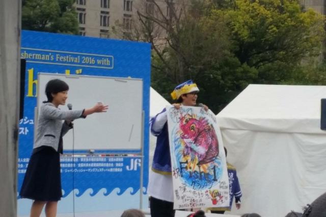 画像: 漁師の誇り fishi-1グランプリでさかなくんとステージでした〜!