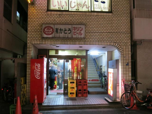 画像: 加藤酒店 - 東京都品川区