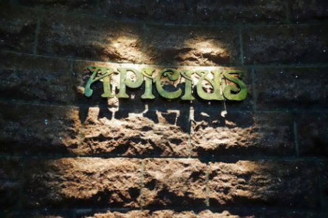 画像: 記念日や接待向きのグランメゾン!フレンチレストラン『アピシウス(APICIUS)』有楽町