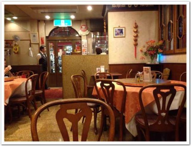 画像: カレーですよ2247(横浜中華街 中華菜館 同發本館)中華カレー再び。