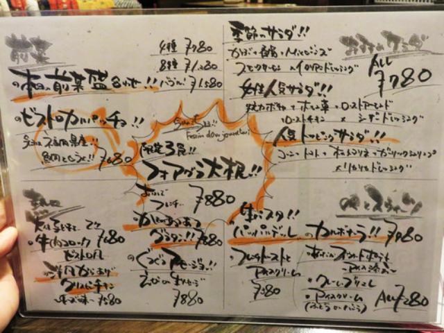 画像: 【福岡】西新ウケするワイガヤ系ワイン酒場♪@下町ビストロ リカリカ