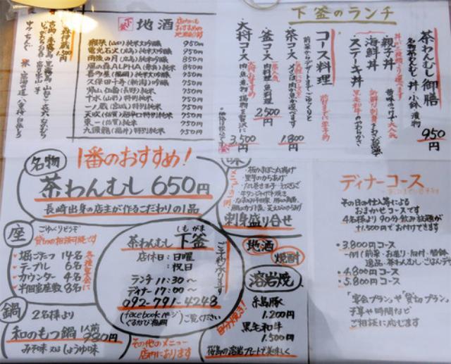 画像: 【福岡】私的ソウル豚骨麺!でも、今日は味噌♪@めんとく屋