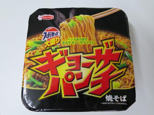 画像: 新発売「ギョーザパンチ 焼きそば」が目指したのは「餃子味」という幻想なのかも