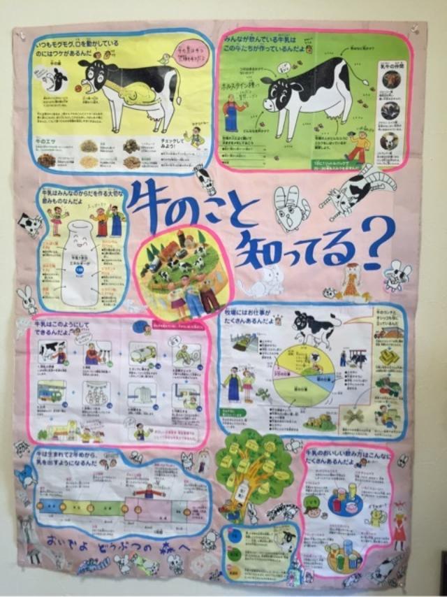 画像: 山口県の酪農女子と牛乳豆腐にカンドー! 山口県畜産協会