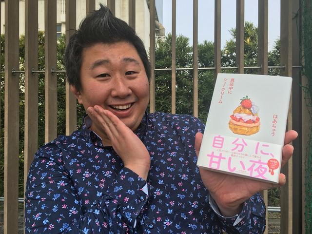 画像: フライングお花見@新宿伊勢丹(北海道展開催中!)