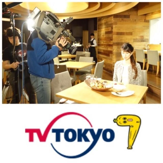 画像: 明日、テレビ出演予定「突撃!はじめましてバラエティ イチゲンさん」テレビ東京
