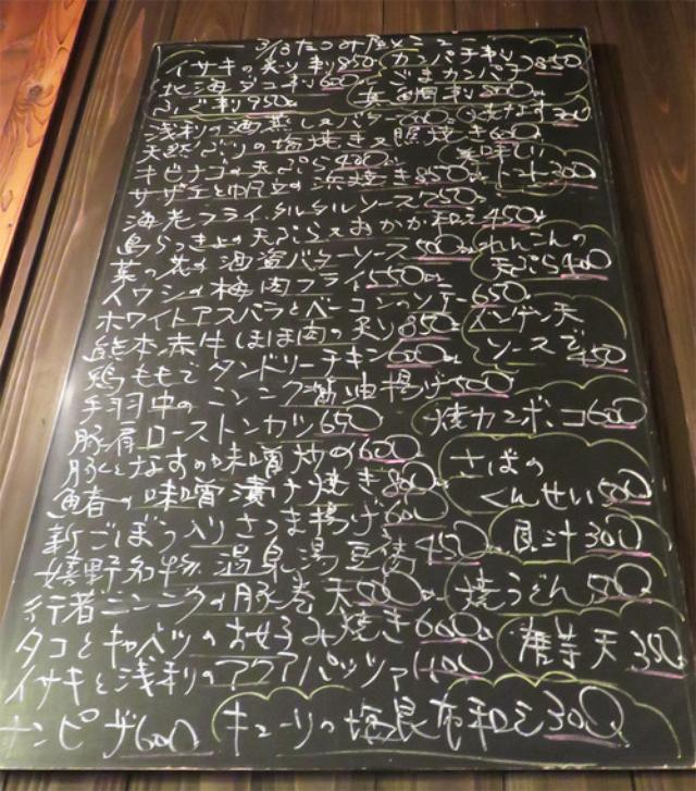 画像: 【福岡】ボリュームたっぷりの中華麺屋さん♪@中華そば さくら