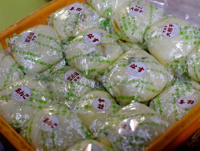 画像: 「長野・松川村 ナカヤマ製菓舗のおやき」