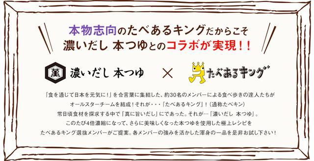 画像1: www.kikkoman.co.jp