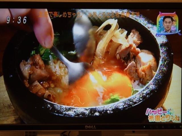 画像: フジテレビ(関西テレビ)「にじいろジーン」新コーナーに出演