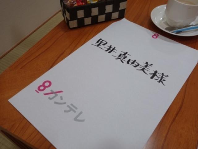 画像: 4/10(日)テレビ出演⭐︎関西テレビ「よ〜いドン!サンデー」デパ地下ロケ&スタジオトーク