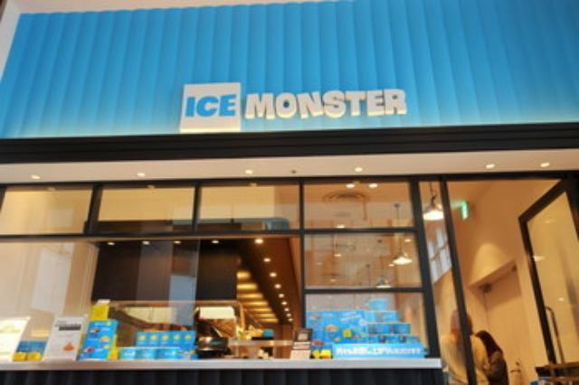 画像: ICE MONSTER(アイスモンスター)東京ミッドタウンPOP UP SHOPの桜ミルクかき氷