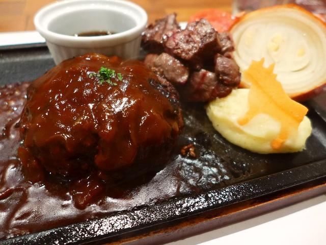 画像1: 本日のランチは京都市中京区にあるハンバーグとステーキのお店「ハンバーグ&ステーキ 听 四条室町店」に行きました。熟成肉のステーキや焼肉が美味しいことで有名な、飛ぶ鳥落とす勢いの「听(ポンド)」グループのお店で、こちらでは... emunoranchi.com