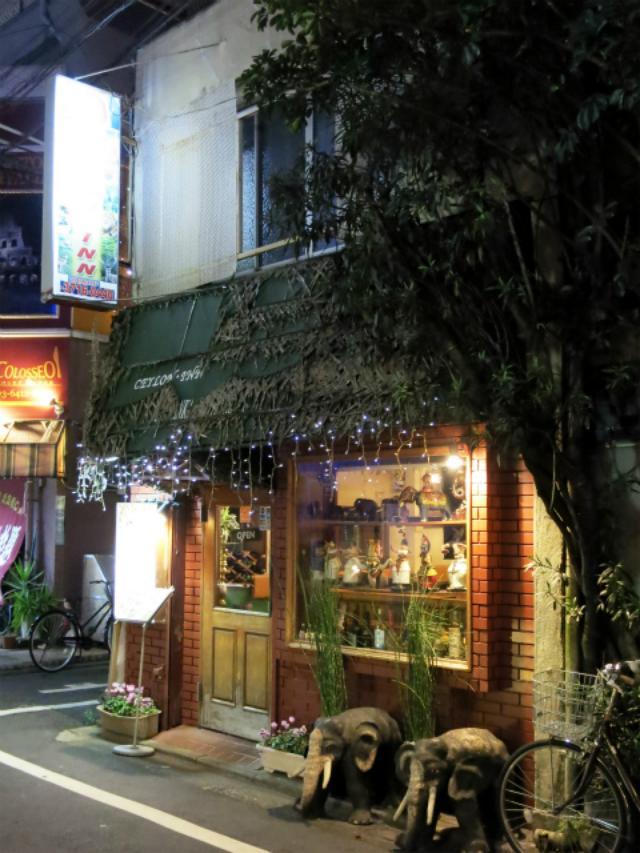 画像: セイロン・イン - 東京都目黒区