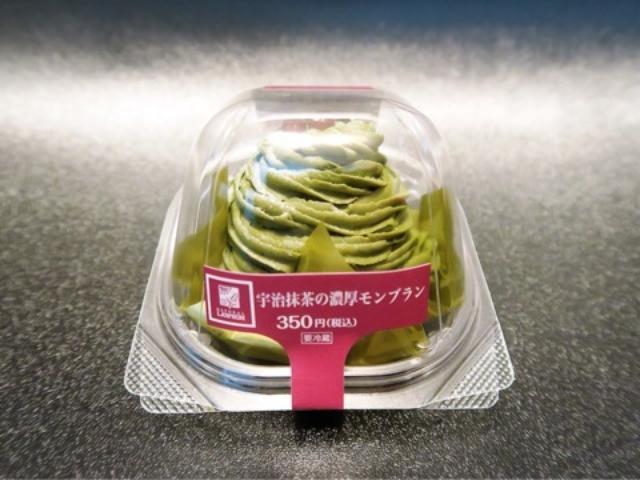 画像: 美味しい抹茶スイーツ
