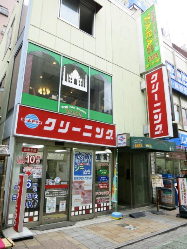 画像: ハリ・ラサイ - 神奈川県横浜市