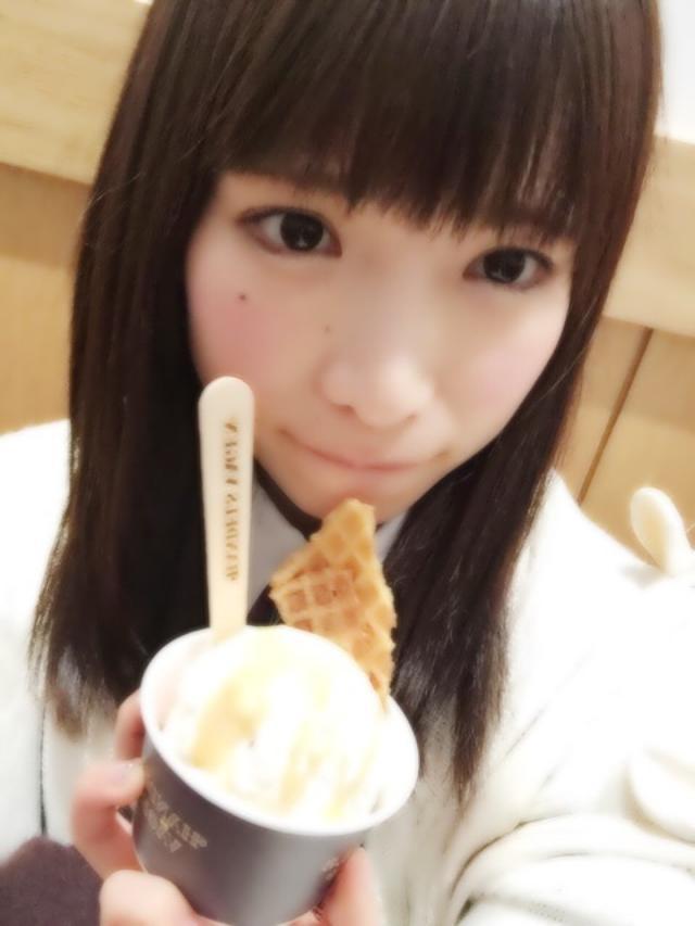 画像: 高級アイスクリーム♪