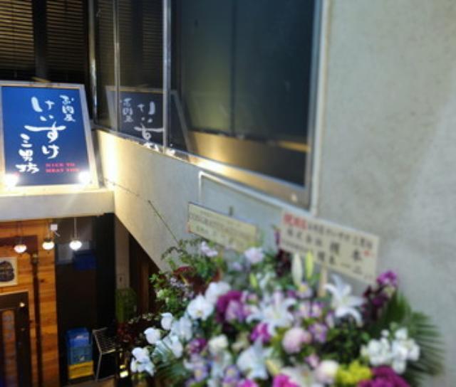 画像: 山口県高森牛を使った『お肉屋けいすけ三男坊』5月9日よりグランドオープン@広尾
