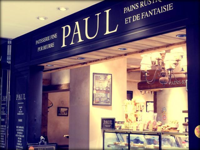 画像: 「四ツ谷 PAUL 夜カフェとシュー ア ラ クレーム」