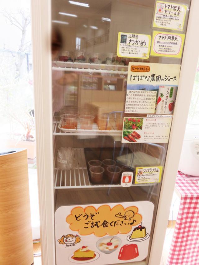 画像: 【福岡】試食が色々できる!寒天の専門店♪@かんてんぱぱショップ 梅光園店
