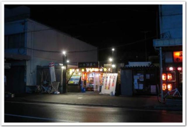 画像: カレーですよ2273(掛川 スパイス酒場 吟遊詩人)名古屋方面出張3