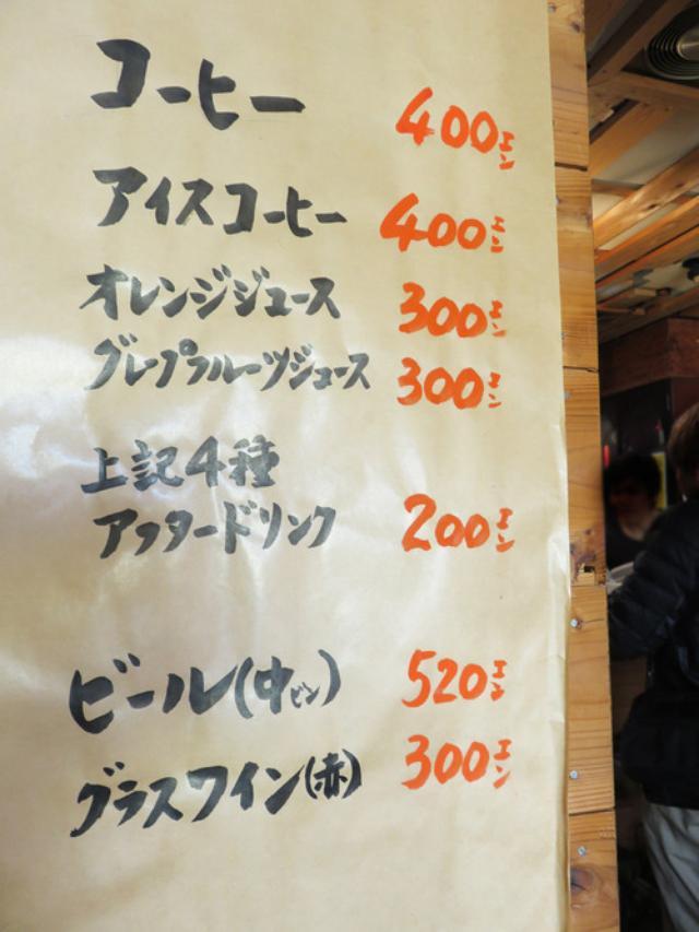 画像: 【福岡】老舗の人気スープカレー店でイカ墨ブラックカレー♪@小林カレー