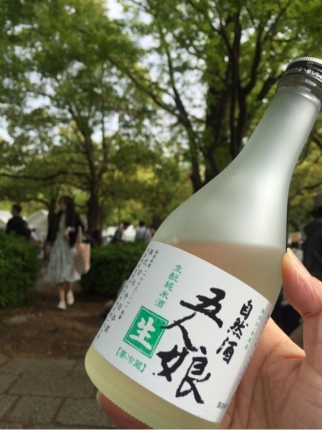画像: アースデイ東京2016 代々木公園