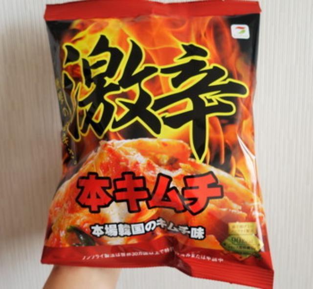 画像: カロリーを気にせずに食べられるポテトチップスシリーズ激辛本キムチ味新発売