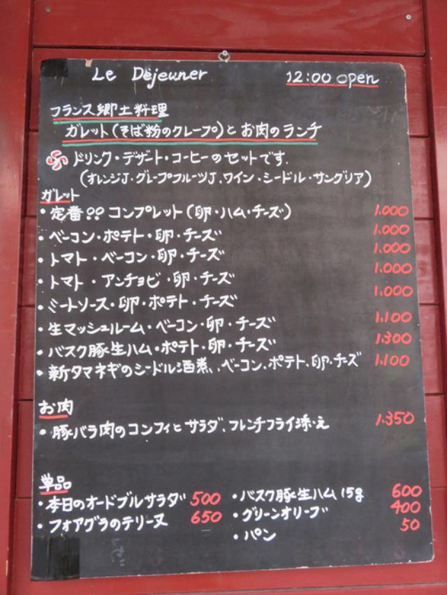 画像: 【福岡】博多一幸舎系!濃厚パチンコ豚骨♪@麺屋はし本