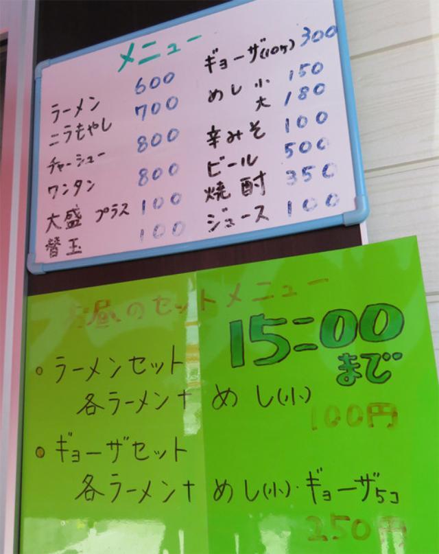 画像: 【福岡】これぞジモ豚骨なラーメン♪@冨ちゃんラーメン