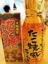 画像: 【福岡】カフェのような店内で頂く日本酒と肴♪@酒房まじょらむ
