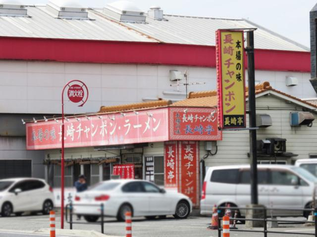 画像: 【福岡】ナニゲに美味い!通う味♪@長浜ラーメン福重家