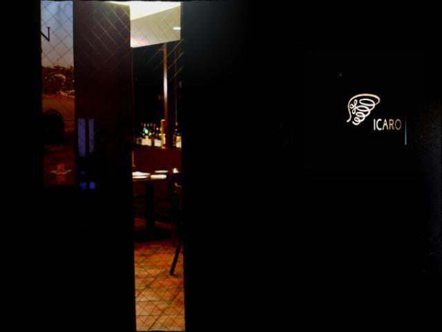 画像: 「中目黒 icaro(イカロ)のお祝いディナー」