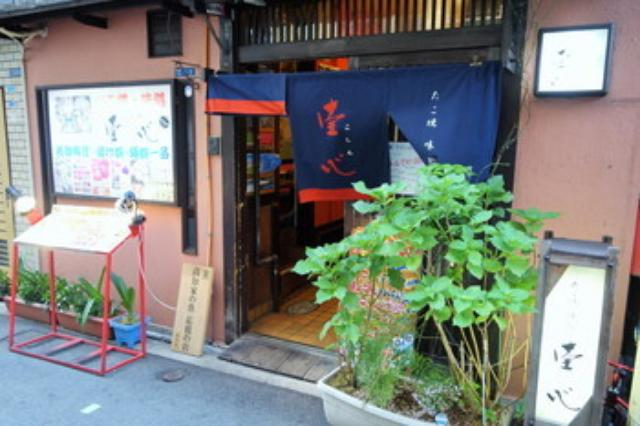 画像: 激辛のたこ焼きが話題の居酒屋『壺心(こしん)』@大阪