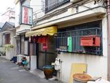 画像: 「五反田ランチ 平和軒の天津麺」