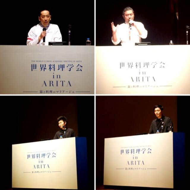 画像: 「世界料理学会 in ARITA」での熱き思い /有田焼 創業400年