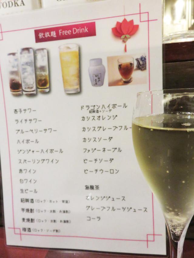 画像: 【福岡】オシャレでリーズナブルなベジ中華コース♪@文華市場
